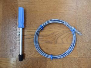 パイプクリーナー(PR80B-3)