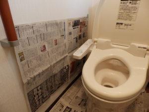 トイレの養生の様子