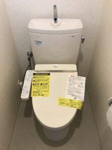 習志野市M様宅トイレ交換工事完了画像