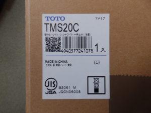 【TOTO】TMS20C